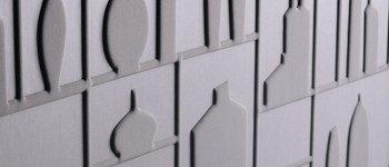 papel de parede -  uma excelente solução para a decoração