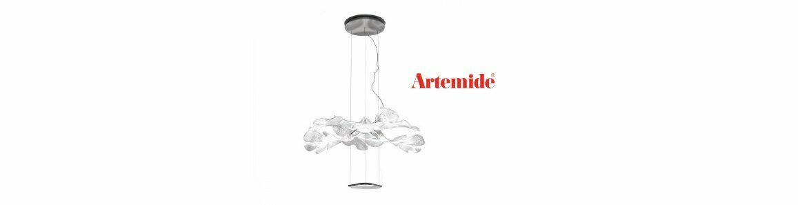 artemide chlorophilia ross lovegrove suspension lamp