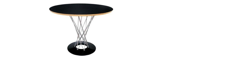 prospettive isamu noguchi table